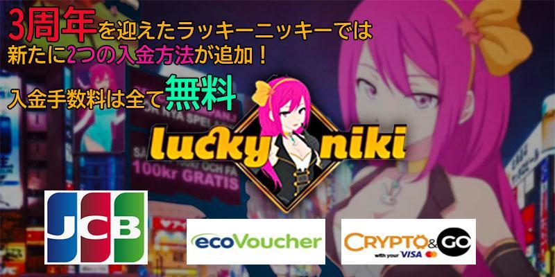 casino secret luckyniki
