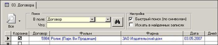 D:\01 Программы\0967 Аренда оборудования\!Публикация\0969 Аренда оборудования.files\image002.jpg