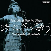 Miss Maki Nomiya Sings Shibuya-kei Standards