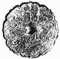 Империя Чжурчженей - огромное государство 1