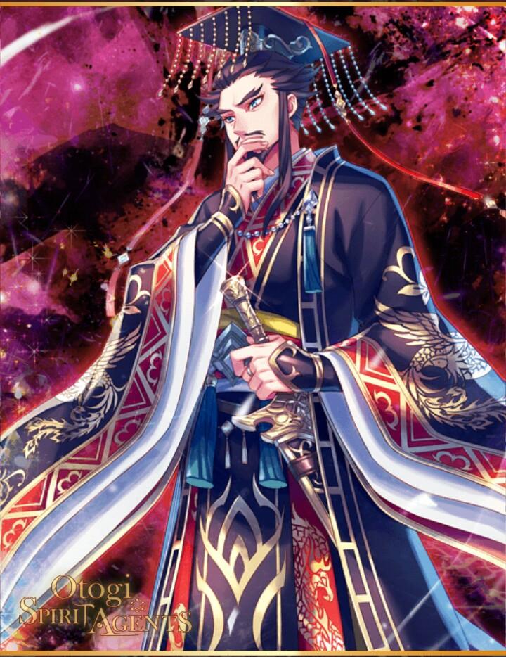 Emperor Shi