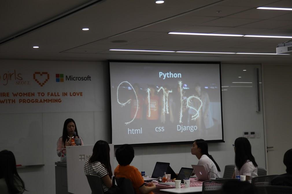html css python