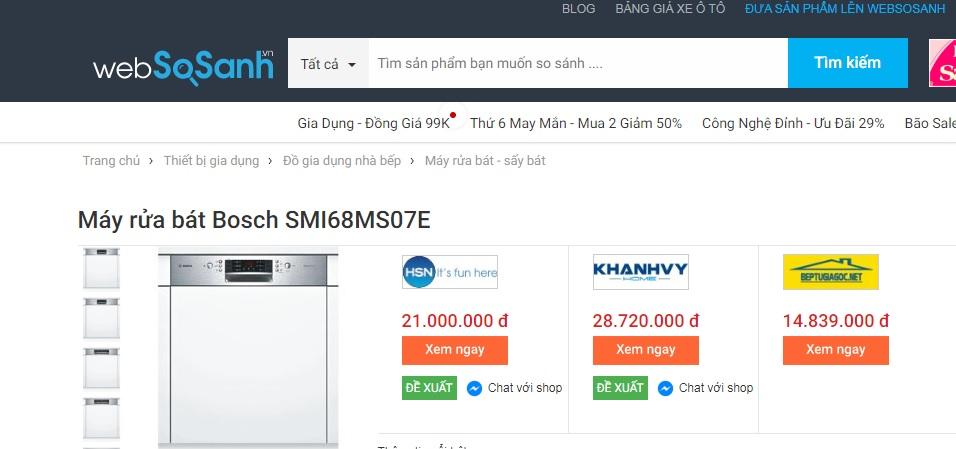 Giá của Máy rửa bát Bosch SMI68MS07 tại trang websosanh