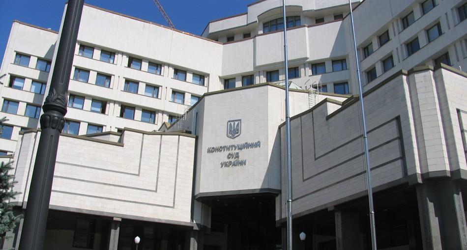 2 червня 2020 року 50 народних депутатів звернулися до Конституційного суду