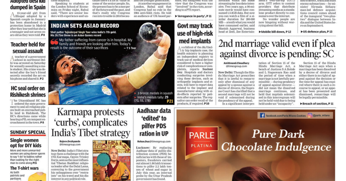 times of india vs the hindu Hindu vs toi we all know that the young and ignorant reader of the times of india are fed on the 5fs fun, frolic, froth, fashion, and fornication -is clearly the target hindu vs toi.