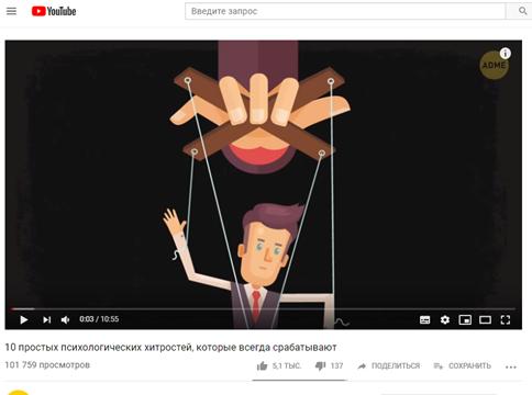 Видео на YouTube, оформление видео, заголовок ролика на YouTube