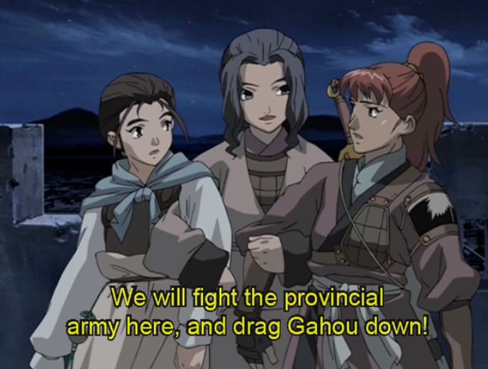 "Youko, Shoukei, and Suzu stand together. Shoukei says ""We will fight the provincial army here, and drag Gahou down!"""