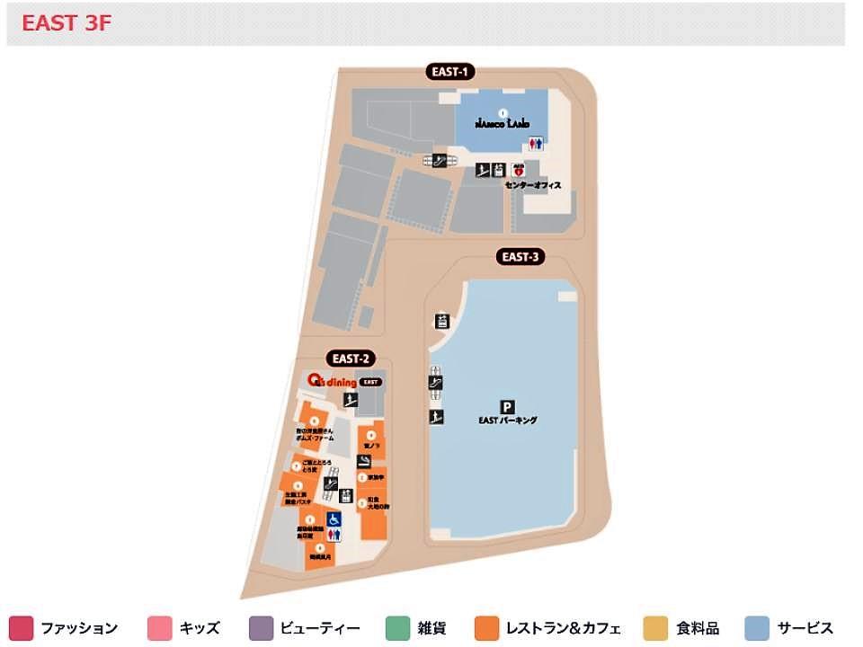 Q03.【みのお】EAST3階フロアガイド 170227版.jpg