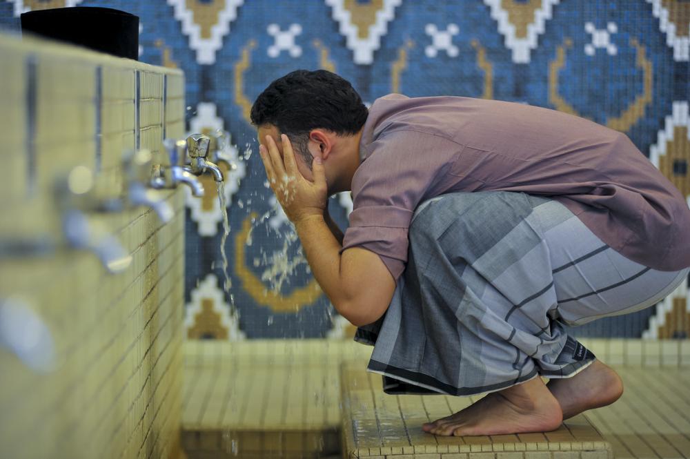 dua after wudu hadith