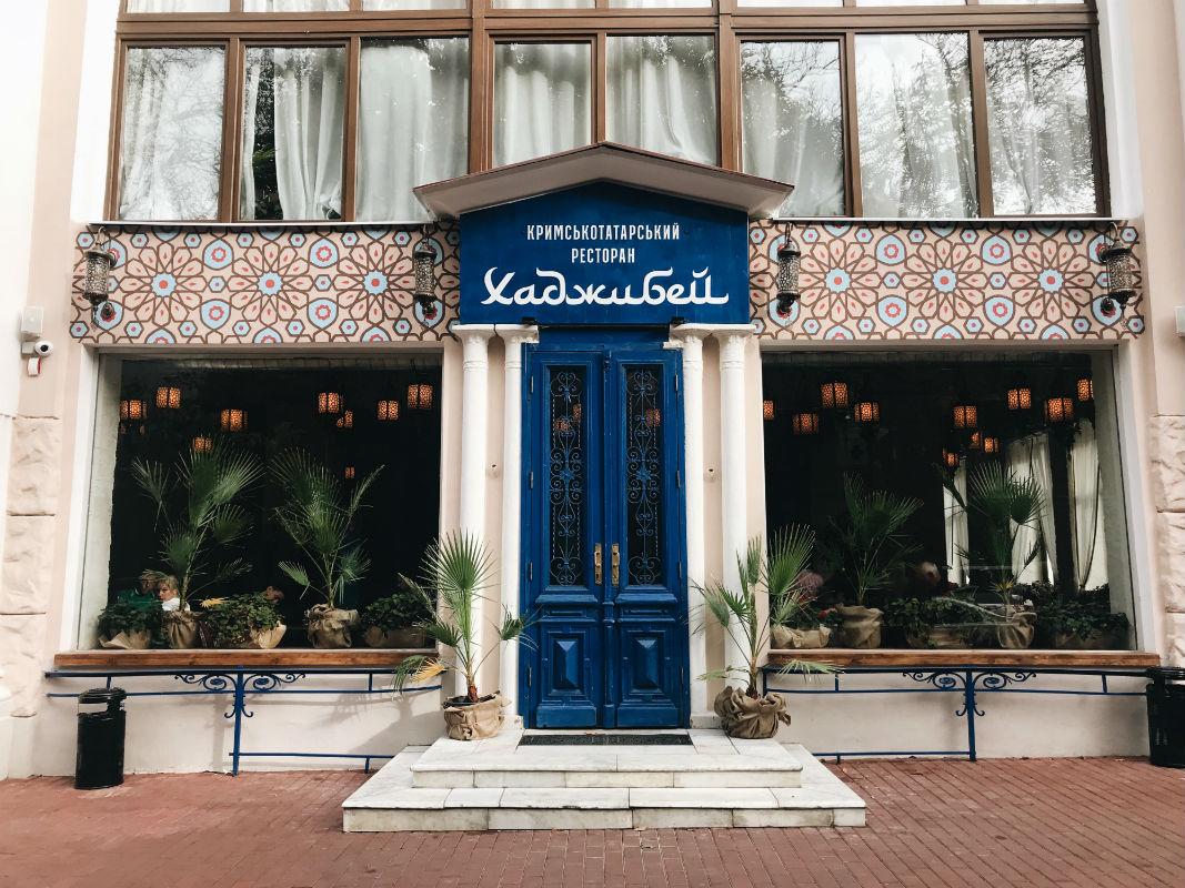 Высокие, тяжелые входные двери «Хаджибея» так же легко и широко открываются навстречу гостям, как и душа крымского татарина. Ассаламу алейкум!