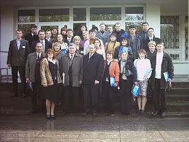 Вот они лидеры комсомола 2000