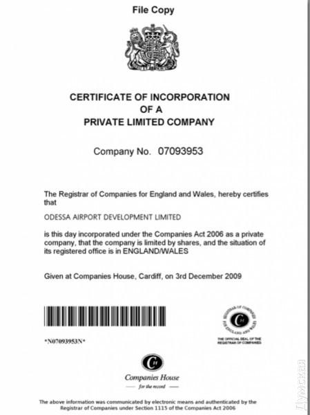 За британской компанией стоят известные украинские бизнесмены