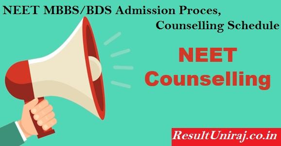 NEET Counselling Process 2018