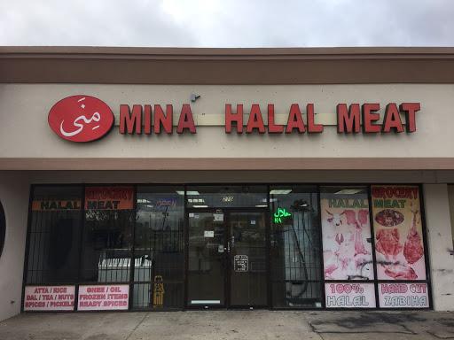 Mina Halal Meat - 100% Zabiha Halal Butcher shop and