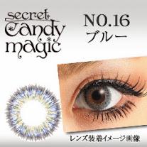 シークレットキャンディーマジック シークレットキャンマジ NO.16 ブルー画像2