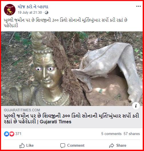 screenshot-www.facebook.com-2019.07.22-21-02-24.png