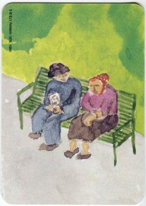 Карта из колоды метафорических карт Ох: дедушка с бабушкой на скамейке