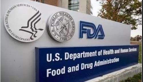 电子烟,FDA