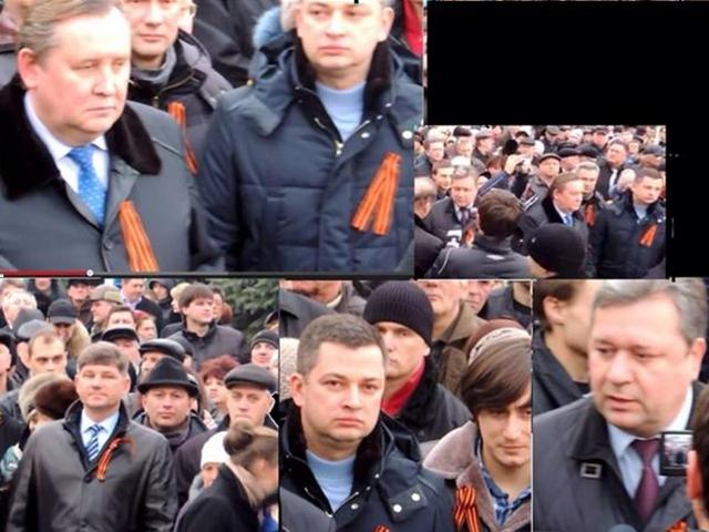 Голова Луганської обласної ради Валерій Голенко (внизу справа), мер Луганська Сергій Кравченко (внизу справа) та губернатор Луганської області Володимир Пристюк (верхний слева)