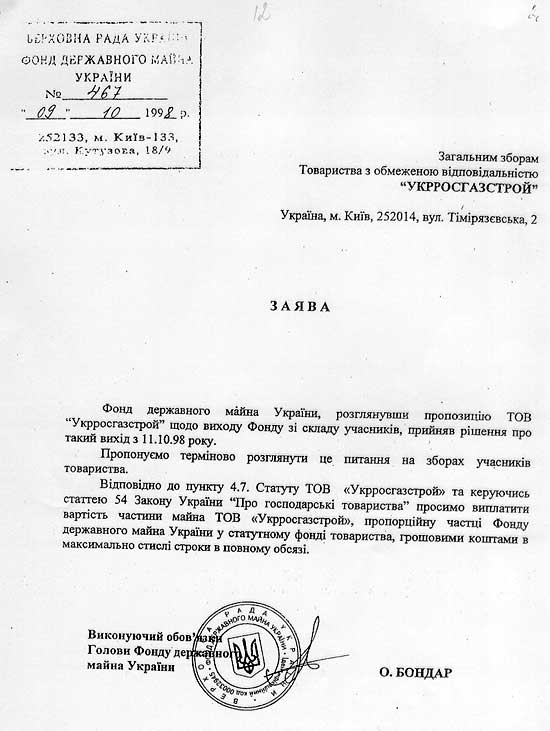 ukr-12.jpg