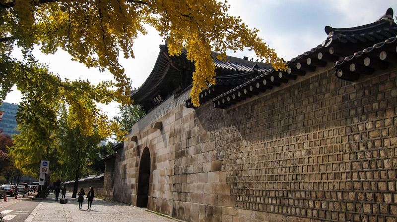 Murallas del Palacio Gyeongbokgung