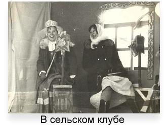 C:\Users\Юля\Pictures\Бараит\23.jpg