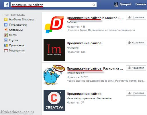 http://ktonanovenkogo.ru/image/06-01-201519-02-47.png
