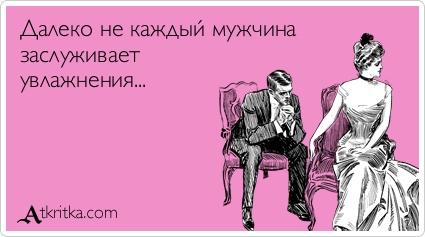 (мужчина женщина, мужчина и женщина)
