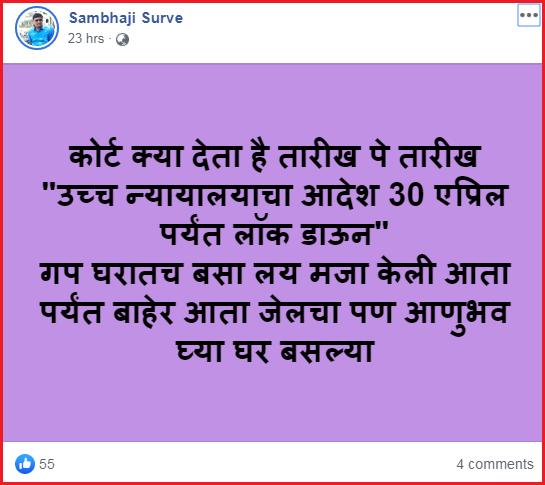 sambhaji.png