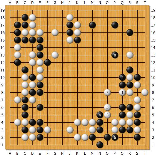 13NHK_Go_Sakata61.png