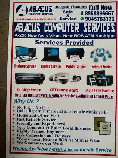 Abacus Computer sevices - Onsite Service in One Call at Kashipur
