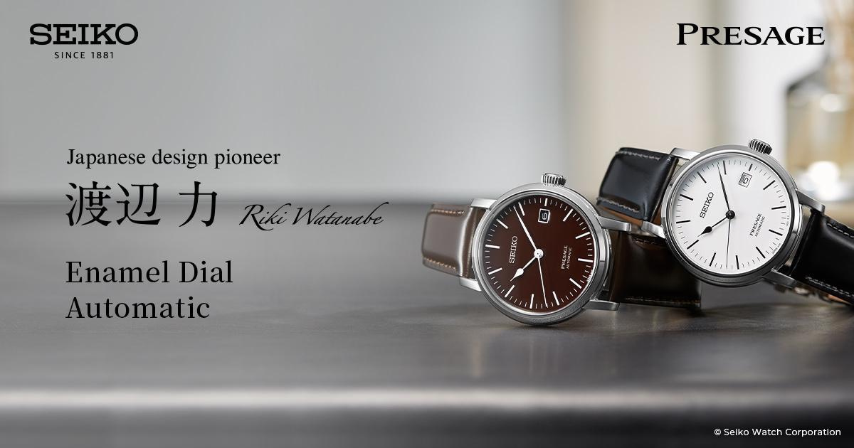 Enamel Dial Automatic | Japanese design pioneer Riki Watanabe ...