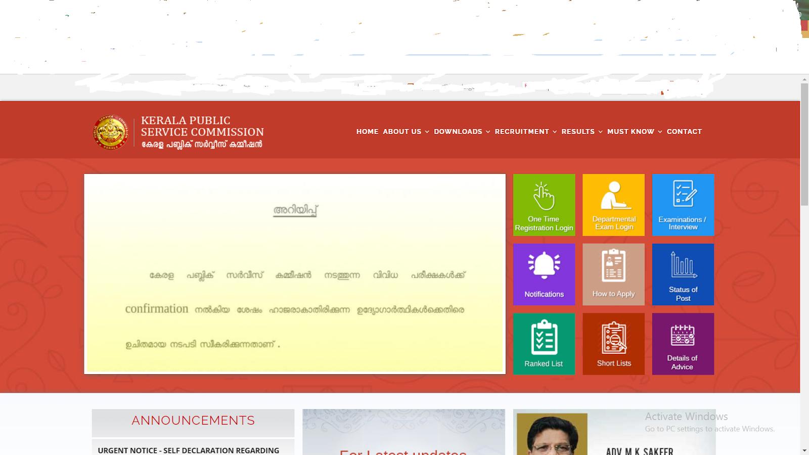 KPSC Official website