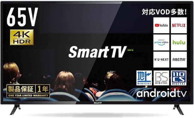 SmartTV 65V型