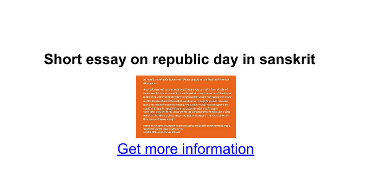 short essay on republic day in sanskrit google docs