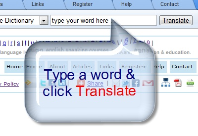 free english tamil dictionary translate any english word to tamil by