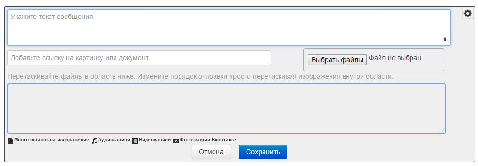 Плохой пример интерфейса