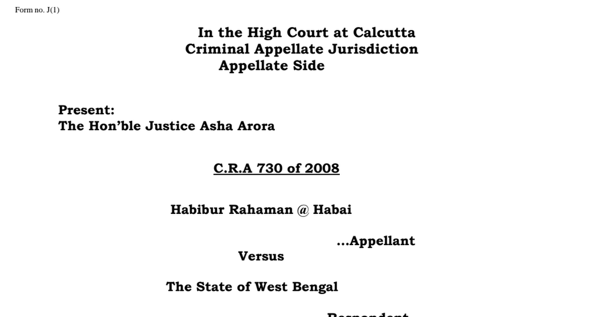 dk basu v state of westbengal This entry about sachidananda pandey v state of west bengal & ors has been published under the terms of the creative commons attribution 30 (cc by 30) licence, which permits unrestricted use and reproduction, provided the author or authors of the sachidananda pandey v state of west bengal & ors entry and the encyclopedia of law are in each.