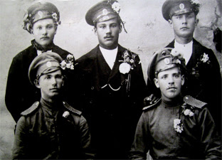 Латышские батальоны