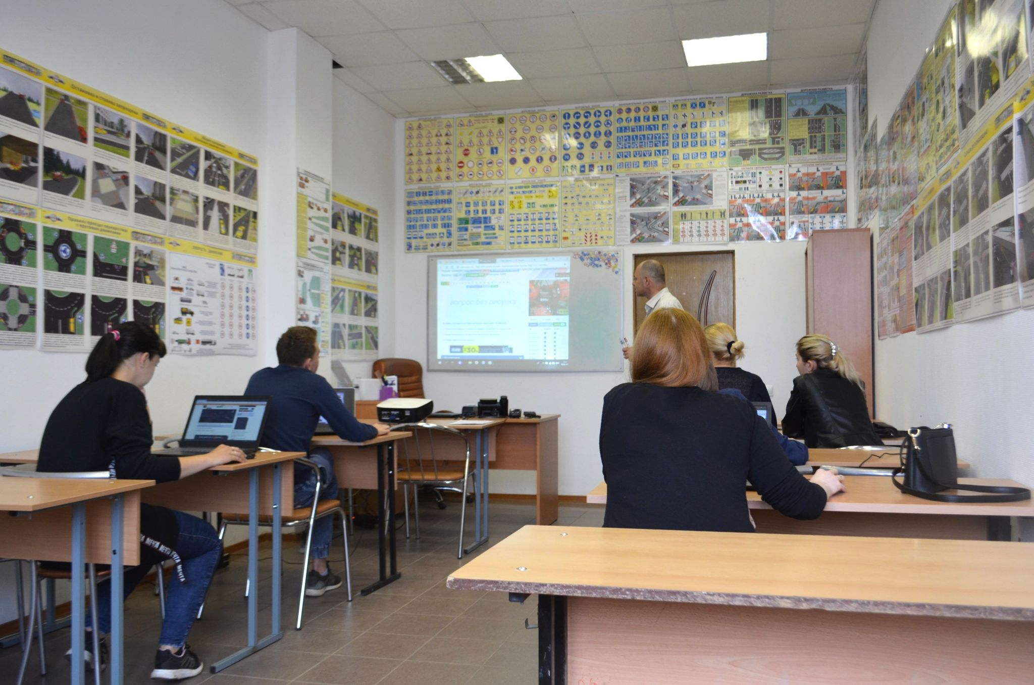 Setting the tone in the classroom - creating the right display and visual environment.