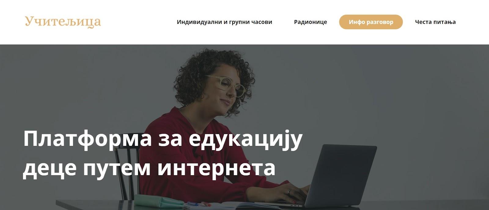 uciteljica-sajt-kako-do-startap-ideje