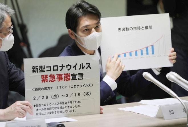 Tỉnh của Nhật Bản tuyên bố tình trạng khẩn cấp vì virus corona ...