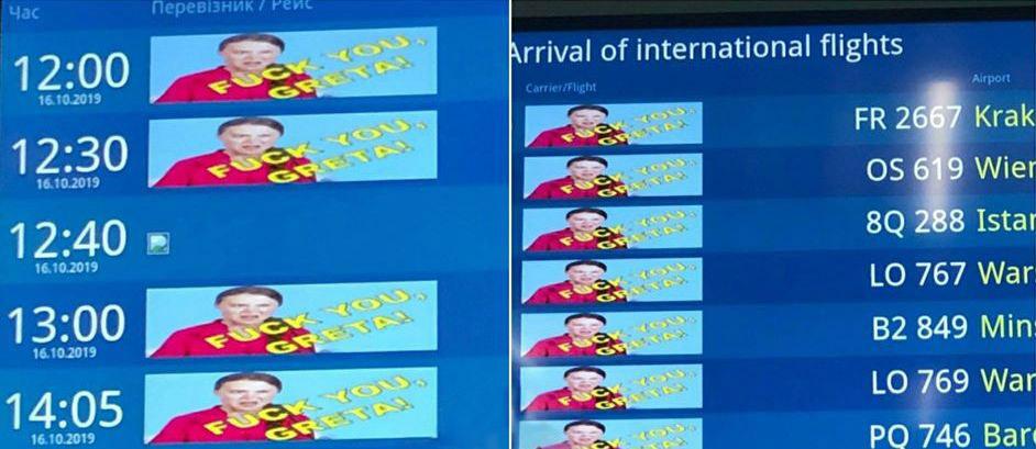фото, табло Одесского аэропорта, Грета Тумберг