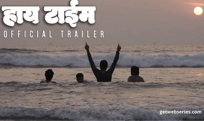 HIGH TIME Marathi web series
