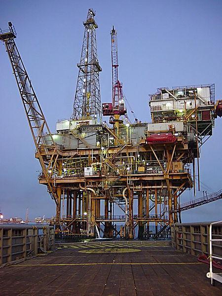 File:Gulf Offshore Platform.jpg