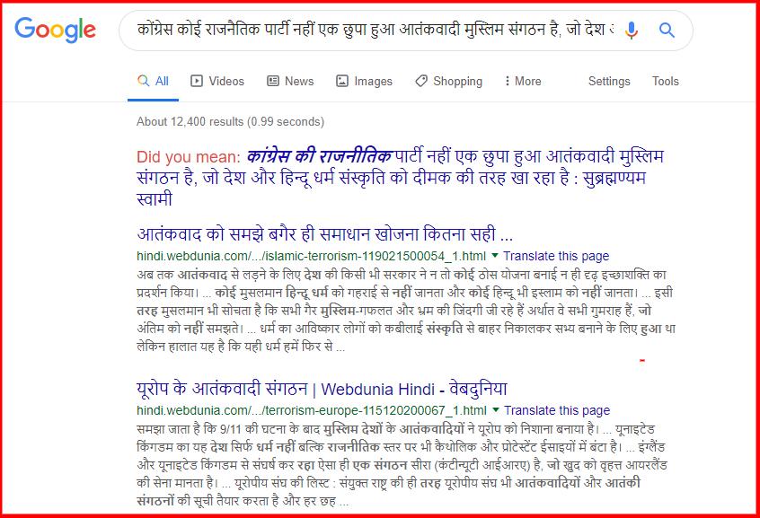 screenshot-www.google.com-2019.08.01-18-45-10.png