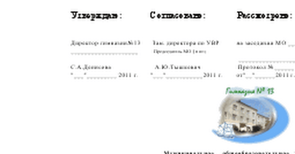 история сибири 11 класс учебник зуев
