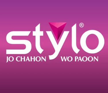 Stylo Shoes banner