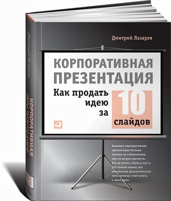 Настольная книга супервайзера скачать бесплатно