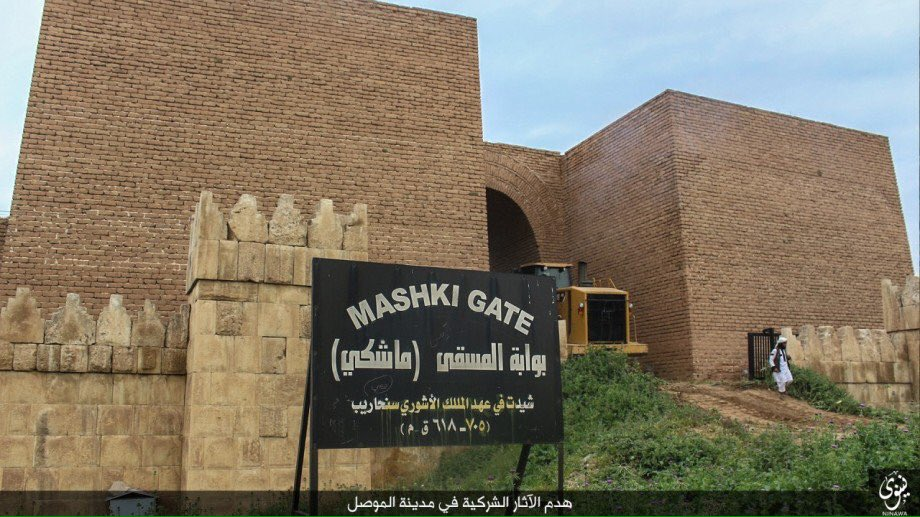 Mashki Gate before being destroyed by ISIS